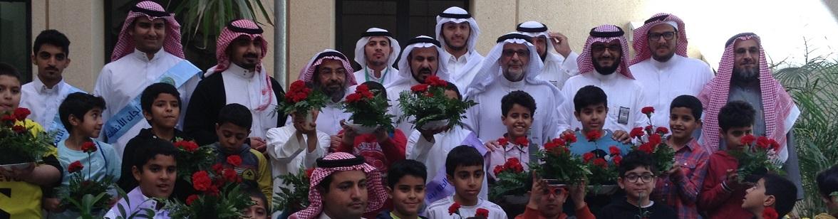 يوم الشجرة - وكيل الجامعة للتطوير والجودة...